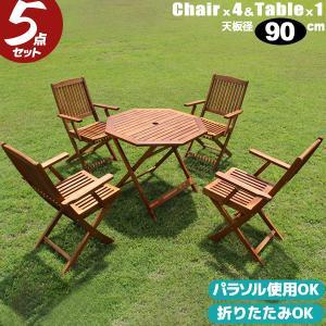 ガーデンテーブルセット 木製 5点セット pikaichi-kagu
