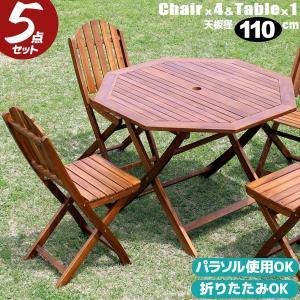 木製ガーデンテーブル5点セット pikaichi-kagu