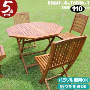 ガーデンテーブルセット アウトドアテーブルセット 木製 pikaichi-kagu