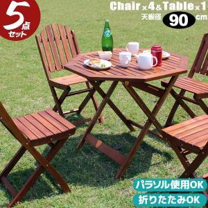 ガーデンテーブルセット 木製 折りたたみ 5点セット pikaichi-kagu