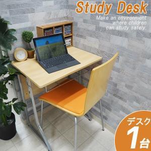 幅60 デスク 学習机 勉強机 勉強デスク 塾机