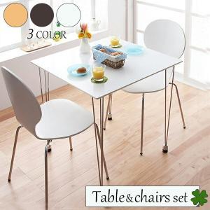 ダイニングテーブル3点セット ダイニングテーブル  食卓セット おしゃれ 新生活|pikaichi-kagu