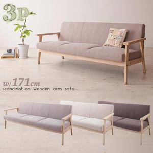 3人掛けソファ ソファーの写真