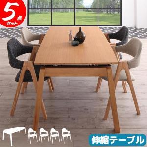 ダイニング5点セット ダイニングセット ダイニングテーブルセット 4人用 新生活|pikaichi-kagu