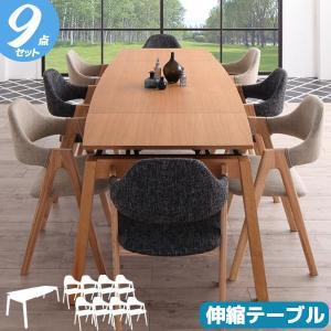 ダイニング9点セット ダイニングセット ダイニングテーブルセット 8人用 新生活|pikaichi-kagu
