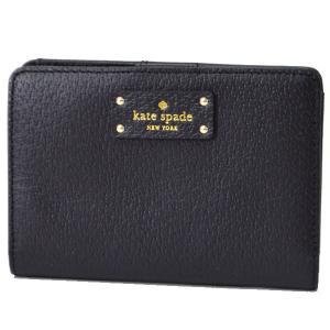 本場アメリカのケイトスペードから最新作のコンパクト財布をアメリカより厳選入荷!シンプルなデザインにケ...