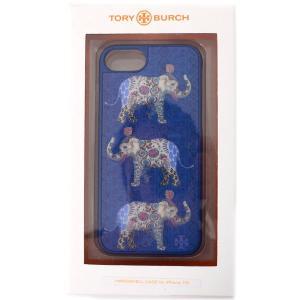 トリーバーチから超キュートなiPhoneケースをアメリカで直入荷!ホログラムで描かれた象たちが角度を...
