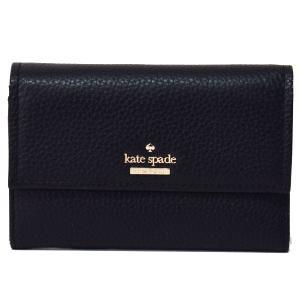 ケイトスペードの本革三つ折りレザー財布からシックなブラックカラーが登場!ブラックカラーながら裏地がス...