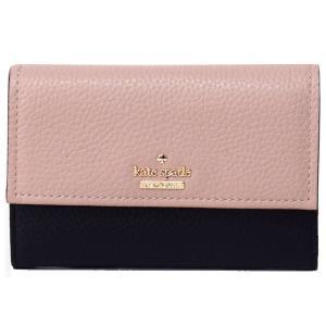 ケイトスペードの本革三つ折りレザー財布からシックなブラックカラーとセクシーなベージュ系カラーの落ち着...