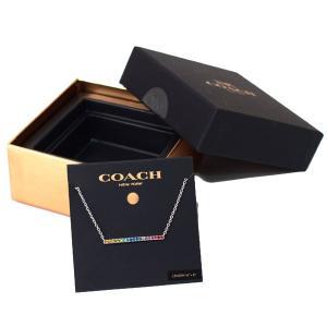 コーチ ジュエリー COACH メタル ビジュー レインボー チャーム ペンダント ネックレス 専用BOX付 シルバーマルチ 67481|pike-st