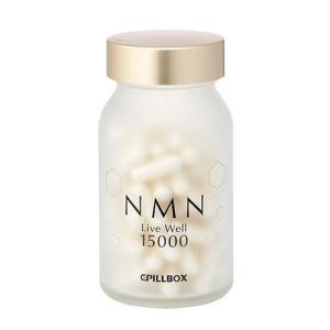 NMN Live Well 15000(NMN配合量15000mg)|pillboxjapan