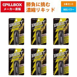 BEEST(ビースト)6個セット 勝負に挑む速攻リキッド VICTORY LAB(ヴィクトリーラボ  PILLBOX(ピルボックス) pillboxjapan