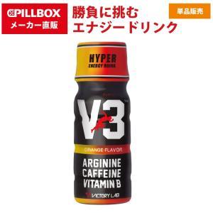 V3(ヴィクトリースリー)単品購入 勝負に挑むエナジードリンク VICTORY LAB(ヴィクトリーラボ  PILLBOX(ピルボックス) pillboxjapan