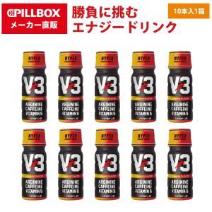 V3(ヴィクトリースリー)10本入り1箱 勝負に挑むエナジードリンク VICTORY LAB(ヴィクトリーラボ  PILLBOX(ピルボックス) pillboxjapan