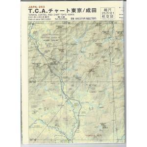 T.C.Aチャート 東京/成田 |pilothousefs-cima