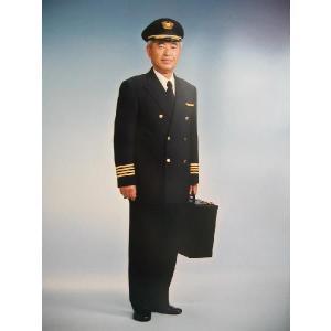 パイロットスーツ(濃紺・A型タイプ) pilothousefs-cima