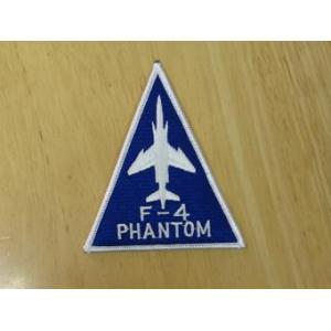 F-4 PHANTOM ワッペン|pilothousefs-cima