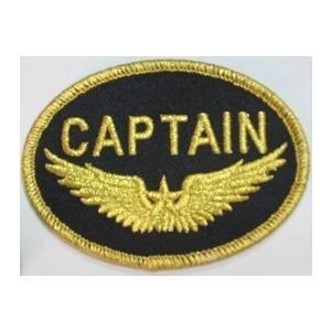 Iron On Applique CAPTAIN|pilothousefs-cima