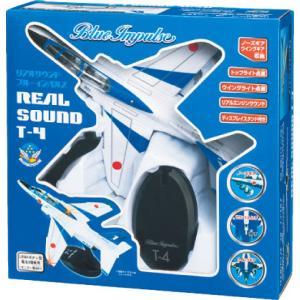 リアルサウンドT-4ブルーインパルス飛行機 pilothousefs-cima