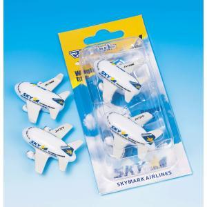 SKYMARK AIRLINESマグネットセット|pilothousefs-cima