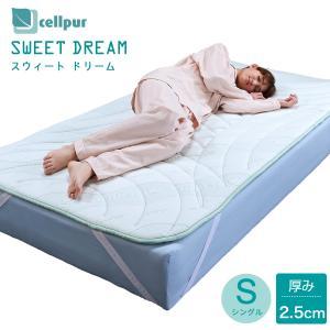 送料無料! cellpur(セルプール) スウィート ドリーム ピロートップ  シングルサイズ 敷パッド ベッドパッド|piloxs