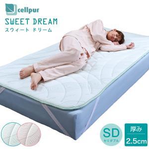 送料無料! cellpur(セルプール) スウィート ドリーム ピロートップ セミダブルサイズ 敷パッド ベッドパッド|piloxs