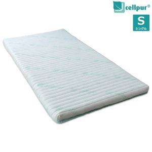 セルプール (cellpur) 7cm一枚ものマットレス 7ゾーンくびれマットレス シングル|piloxs