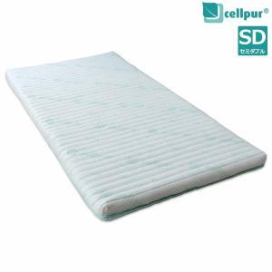 セルプール (cellpur) 7cm一枚ものマットレス 7ゾーンくびれマットレス セミダブル|piloxs