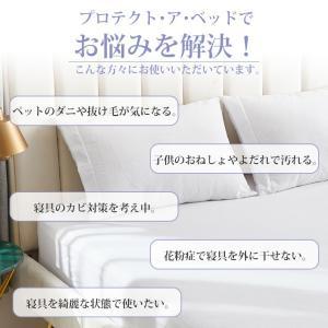 Protect-A-Bed (プロテクト・ア・ベッド) ボックスシーツ ミラクルフィット・マットレスプロテクター・クラシック [セミダブル]|piloxs|05