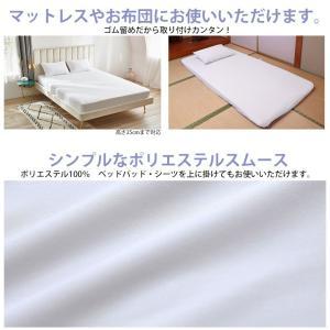 Protect-A-Bed (プロテクト・ア・ベッド) ボックスシーツ ミラクルフィット・マットレスプロテクター・クラシック [セミダブル]|piloxs|10