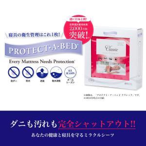 Protect-A-Bed (プロテクト・ア・ベッド) ミラクルフィット・マットレスプロテクター・プレミアム [シングル]|piloxs|02