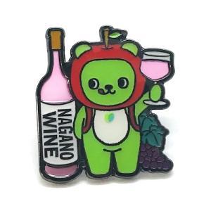 地酒乾杯Ver.ワイン ピンバッジ|pin-bigwave