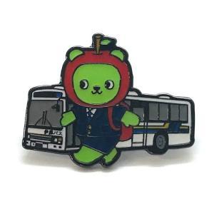 伊那バス|pin-bigwave