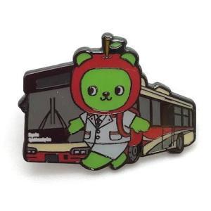 長電バス|pin-bigwave