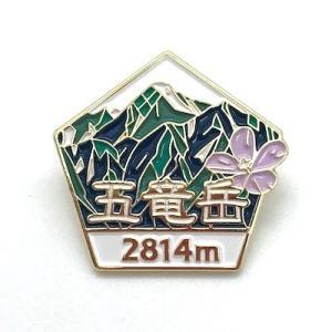 五竜岳 ピンバッジ|pin-bigwave