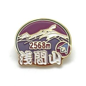 浅間山 ピンバッジ|pin-bigwave