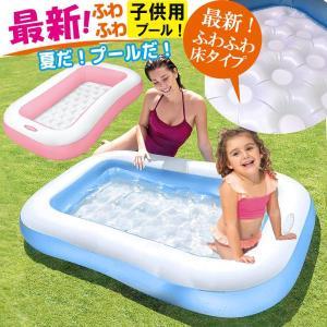 プール INTEX  子供用プール ベランダ 家庭用プール ...