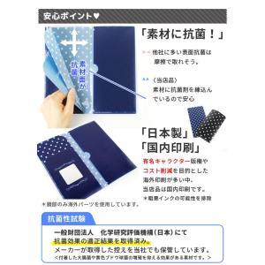 マスクケース 抗菌 鏡付 マスクポーチ おしゃれ 鏡付 かわいい マスク ミラー 日本製|pinacolada-asian|03