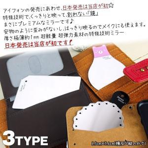 コンパクトミラー ハンドミラー 薄型ミラー カード型ミラー 手鏡 かわいい