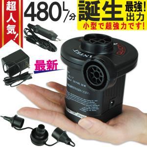 INTEX 電動ポンプ 電動空気入れ エアーポンプ プール ...
