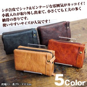 ヴィンテージデザイン シボ合皮 二つ折り財布 ラウンドファス...