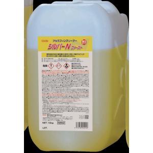 横浜油脂工業 シルバーNプラス 10kg|pine-needle