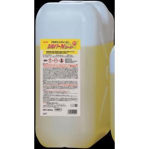 横浜油脂工業 シルバーNプラス 20kg|pine-needle