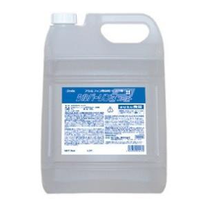 横浜油脂工業 シルバーリンスプラス 4L×2本セット|pine-needle