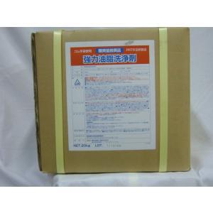 強力油脂洗浄剤 20kg|pine-needle