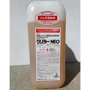 横浜油脂工業 グリラーNeo 20kg|pine-needle