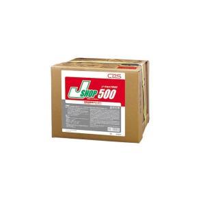 シーバイエス ショップ500 18L|pine-needle