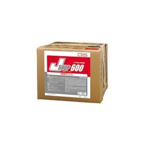 シーバイエス ショップ600 18L|pine-needle