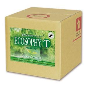 エコソフィT 20L|pine-needle