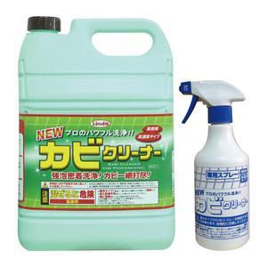 横浜油脂工業 カビクリーナー 4.5kg*3|pine-needle